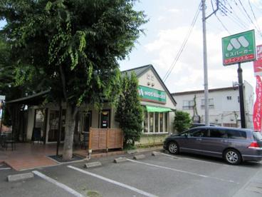 モスバーガー甲府高畑店の画像3