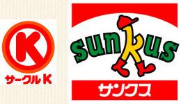 サークルK堺金岡町店の画像1