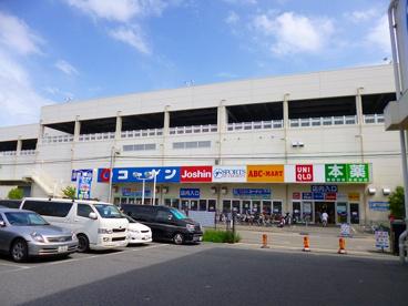 コーナン西宮今津店の画像1