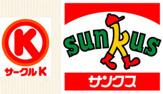 サークルK堺材木町西店
