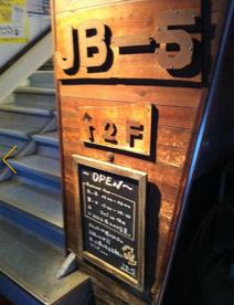 JB-5 (ジェイビーファイブ)の画像1