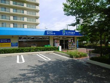 ライフォート西宮上田店の画像1