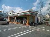 セブンイレブン西宮上田中町店