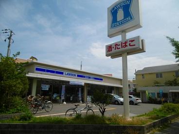 ローソン西宮高須町1丁目店の画像1
