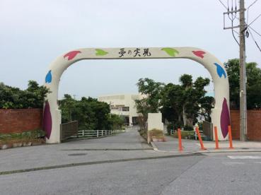 宜野湾市立宜野湾中学校の画像1