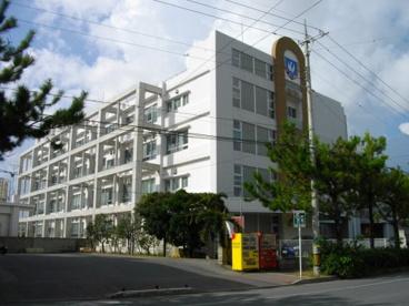 沖縄カトリック中学高等学校の画像1