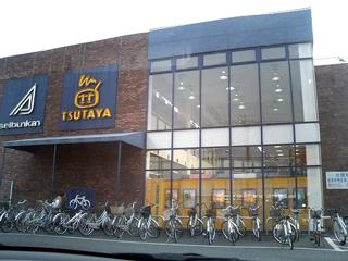 TSUTAYA北本店の画像1