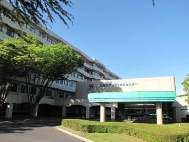 北里大学メディカルセンターの画像1