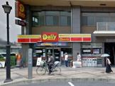 デイリーヤマザキ北本駅店