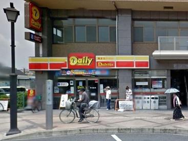 デイリーヤマザキ北本駅店の画像1