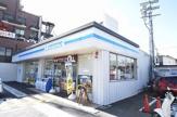 ローソン 北野白梅町店