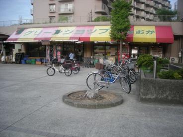 生鮮館PASTO金岡店の画像1