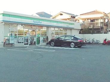 ファミリーマート調布武蔵境通り店の画像1