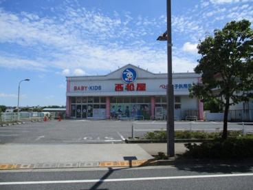 西松屋・調布佐須店の画像1