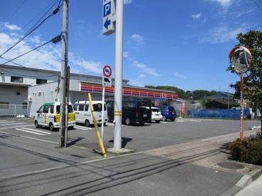 サークルK調布佐須町五丁目店の画像1