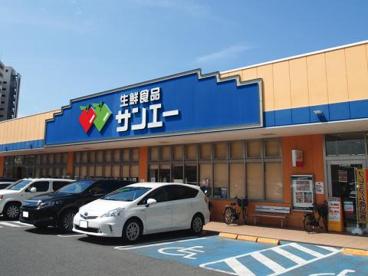 スーパーサンエー・東岸和田店の画像1