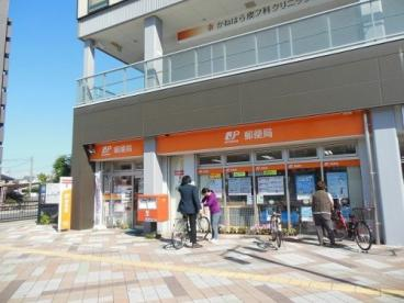 岸和田土生郵便局の画像1