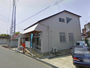 貝塚久保郵便局の画像1