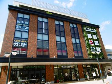 JR甲子園口駅の画像1