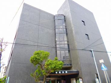西宮市役所鳴尾支所の画像2