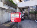 京都深草大亀谷郵便局