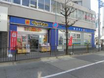 マツモトキヨシ甲子園口駅前店