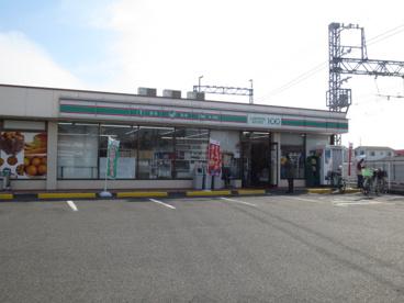 ローソンストア100 二色浜駅前店の画像1