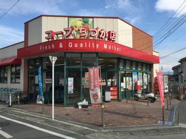 ユーコープちづか店の画像1