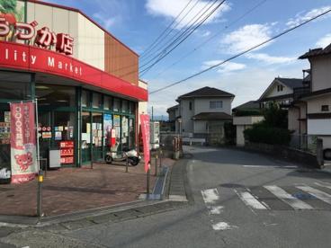 ユーコープちづか店の画像4