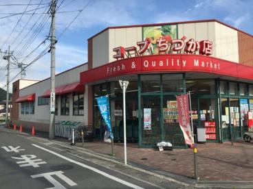 ユーコープちづか店の画像5