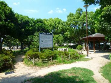 二見公園の画像3