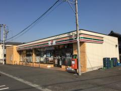 セブン−イレブン吹上鎌塚店の画像1