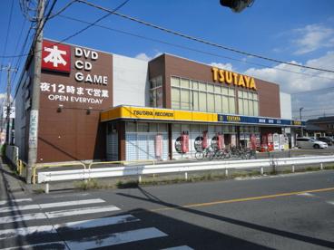 TSUTAYA 行田門井店の画像1