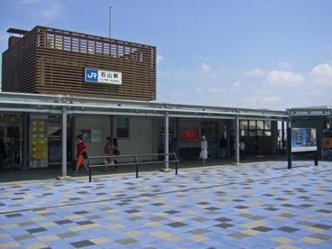 JR石山駅の画像1