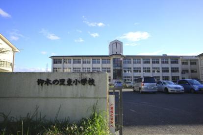 仰木の里東小学校の画像1