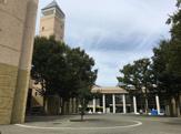 守谷市役所
