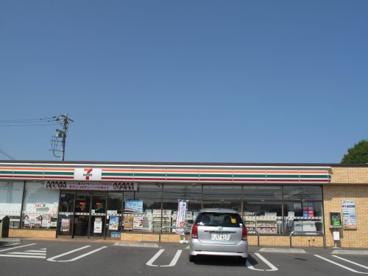 セブンイレブンセブン守谷松並店の画像1