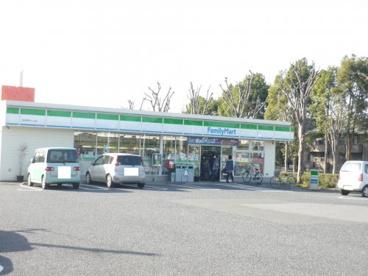 ファミリーマート新守谷店の画像1