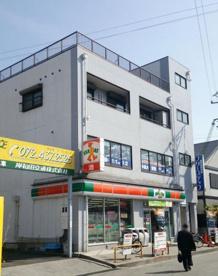 サンクス久米田駅前店の画像1