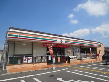 セブン−イレブン貝塚地蔵堂店の画像1