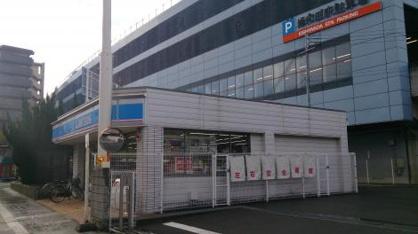 ローソン 南海岸和田駅前店の画像1