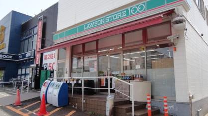 ローソンストア100 岸和田上町店の画像1