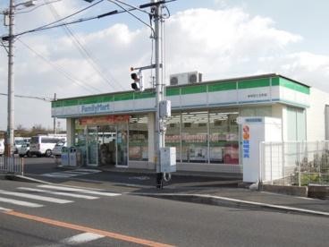 ファミリーマート岸和田土生町店の画像1