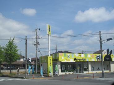 クリーニング専科 松ヶ丘店の画像1