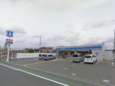 ローソン 岸和田額原町店の画像1