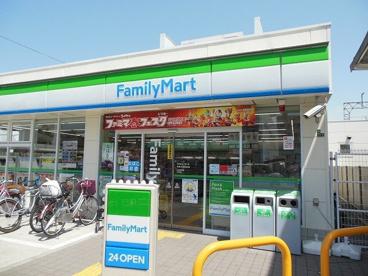 ファミリーマート 和泉大宮駅前店の画像1