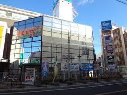 万代 貝塚店の画像1