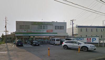 ファミリーマート厚木飯山店の画像1
