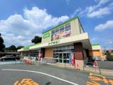 コープみらい(生協) コープ上井草店