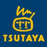 TSUTAYA 尾浜店の画像1